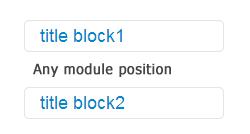 Модуль аккордеона любой модульной позиции