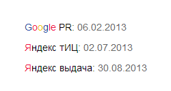 EXT updates Google PR and Yandex CY module