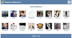 Модуль виджета для сообществ ВКонтакте