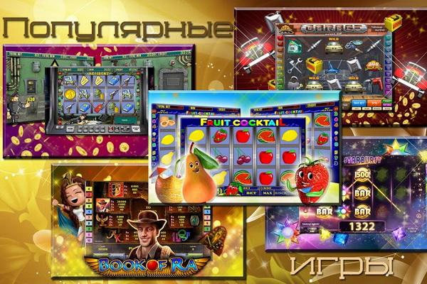 Казино Вулкан Россия - официальный сайт игровых автоматов