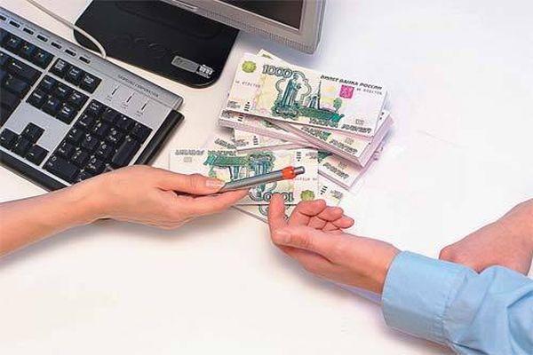 Взять микрокредит мкк наличный расчет