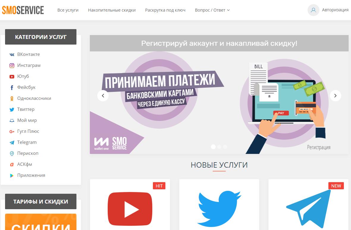 Влияние социальных сетей на развитие русского языка