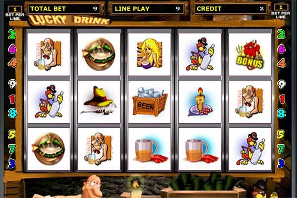 Азартные игры игровые автоматы играть бесплатно без регистрации онлайн